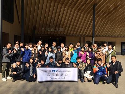 2017年度 新人研修 今年も高尾山に登りました