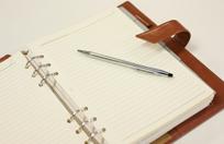 個人目標管理制度/自己申告制度